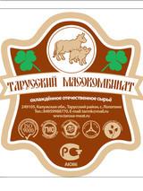 ООО Тарусский мясокомбинат