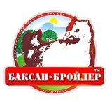 Кабардино Балкарский филиал агрогруппы Баксанский Бройлер