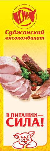 Петербурженка мясокомбинат официальный сайт вакансии