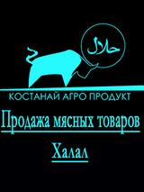 Канат Аймакенов
