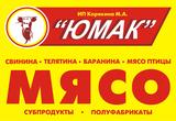 И.П. Корякина Мария Анатольевна