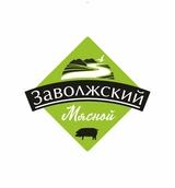 Заволжский мясокомбинат