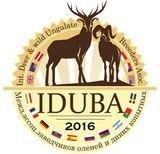 IDUBA( МЕЖДУНАРОДНАЯ АССОЦИАЦИЯ ЗАВОДЧИКОВ ОЛЕНЕЙ И ДИКИХ КОПЫТН