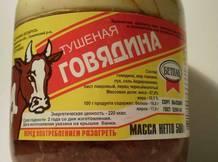 """ООО """"БЕТПАК"""""""